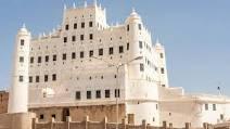 قصر سيئون