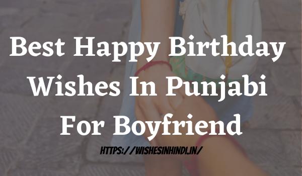 Best Happy Birthday Wishes In Punjabi For Boyfriend