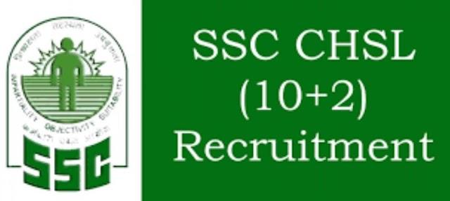 SSC : കമ്പൈന്ഡ് ഹയര്സെക്കന്ഡറി ലെവല്; അഡ്മിറ്റ് കാര്ഡ് പ്രസിദ്ധീകരിച്ചു