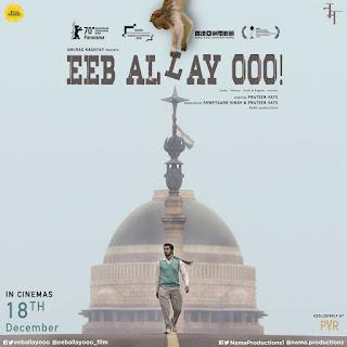 Eeb Allay Ooo 2020 Full Movie Download