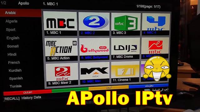 تجديد و تفعيل ابولو ايبي تفي بالمجان لاجهزة الاستقبال Apollo IPTV