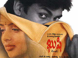 Kushi Lyrics