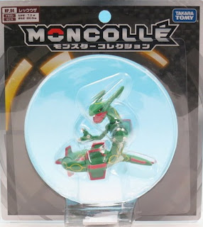 Rayquaza figure hyper size Takara Tomy Monster Collection MONCOLLE HP series