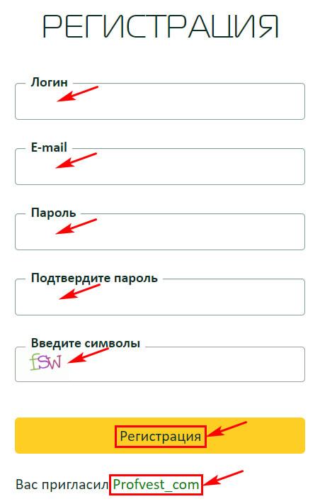 Регистрация в Wenald 2