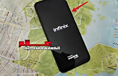 طريقة فرمتة وﺍﺳﺘﻌﺎﺩﺓ ﺿﺒﻂ ﺍﻟﻤﺼﻨﻊ انفنكس Infinix S5