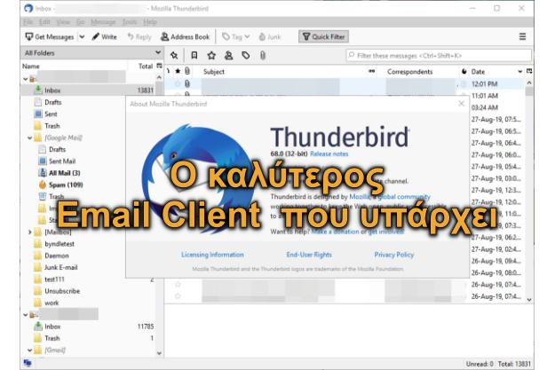 Thunderbird - O καλύτερος ταχυδρόμος για τα email μας