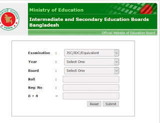 SSC & HSC Result 2019 Rajshahi Board With Full Marksheet: Fast Result