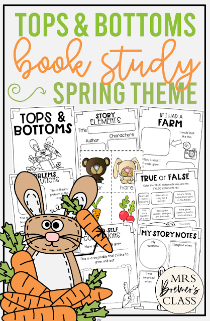 Tops and Bottoms book study unit Common Core literacy companion activities for Kindergarten First Grade Second Grade