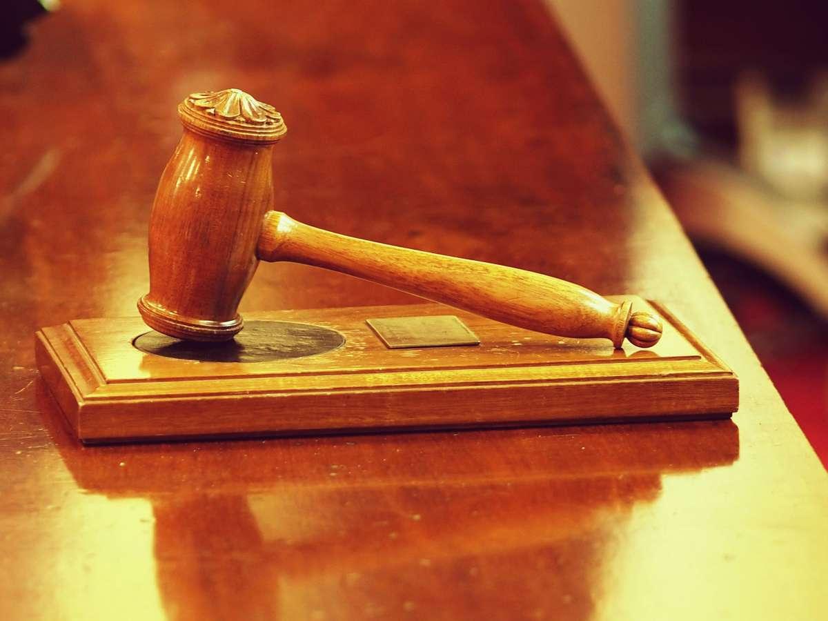 Назначение в Верховный Суд РФ