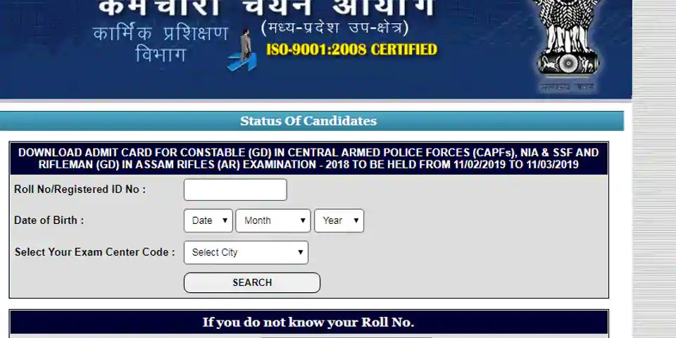 SSC GD constable recruitment  admit card 2019,exam dates, direct links and latest updates here