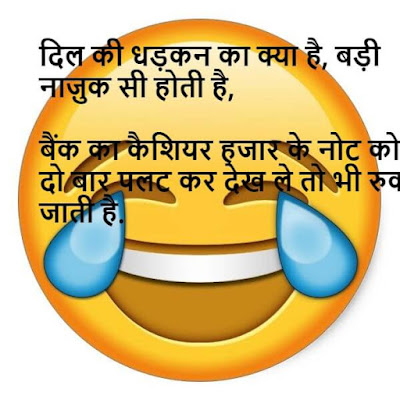 funny status in hindi font