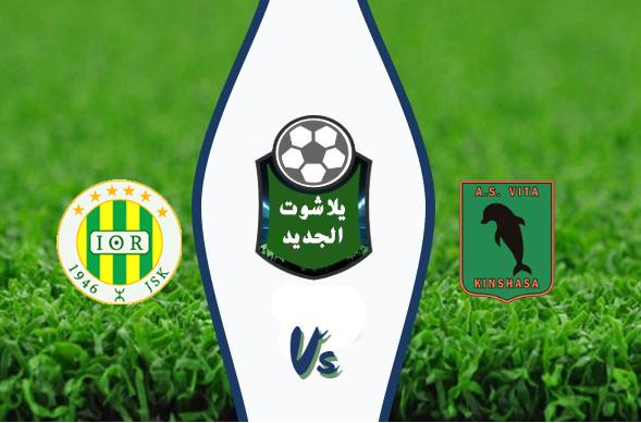 نتيجة مباراة فيتا كلوب وشبيبة القبائل اليوم السبت 25-01-2020 دوري أبطال أفريقيا