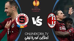 مشاهدة مباراة ميلان وسبارتا براغ بث مباشر اليوم 10-12-2020 في دوري أبطال أوروبا
