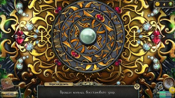жемчуг поставлен в середину в игре тьма и пламя 3 темная сторона