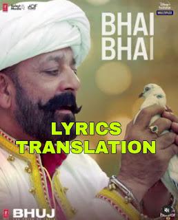 Bhai Bhai Lyrics in English   With Translation   – Mika Singh   Bhuj   Sanjay Dutt