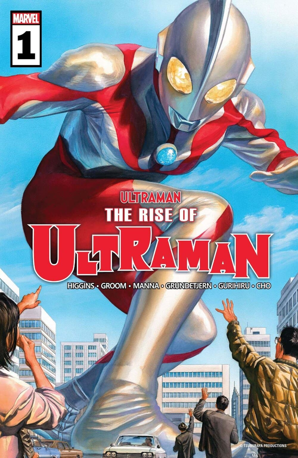 The Rise of Ultraman ตอนที่ 1