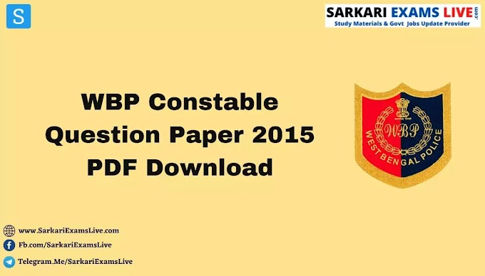 WBP Constable Question Paper 2015 in Bengali PDF Download