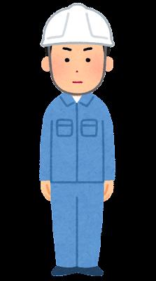 真剣な表情の作業員のイラスト(男性・ヘルメット)