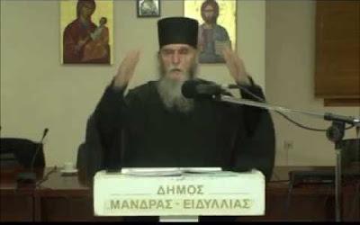 Παναγία Αγάπης Πρόσωπον: Ιστορικό και φοβερά θαύματα της Παναγίας Αρβανίτισσας (Βίντεο)