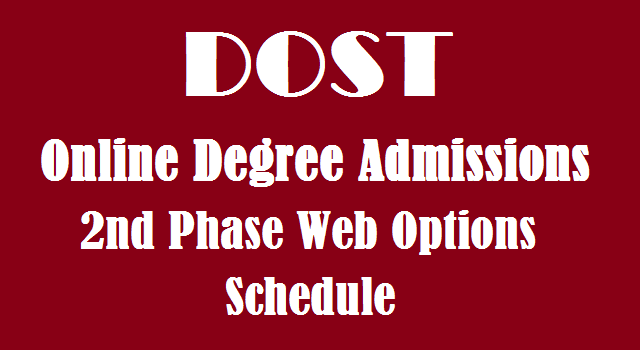 TS State, TS Admissions, DOST, Degree Admissions, www.dost.cgg.gov.in, web options, UG Online Admissions