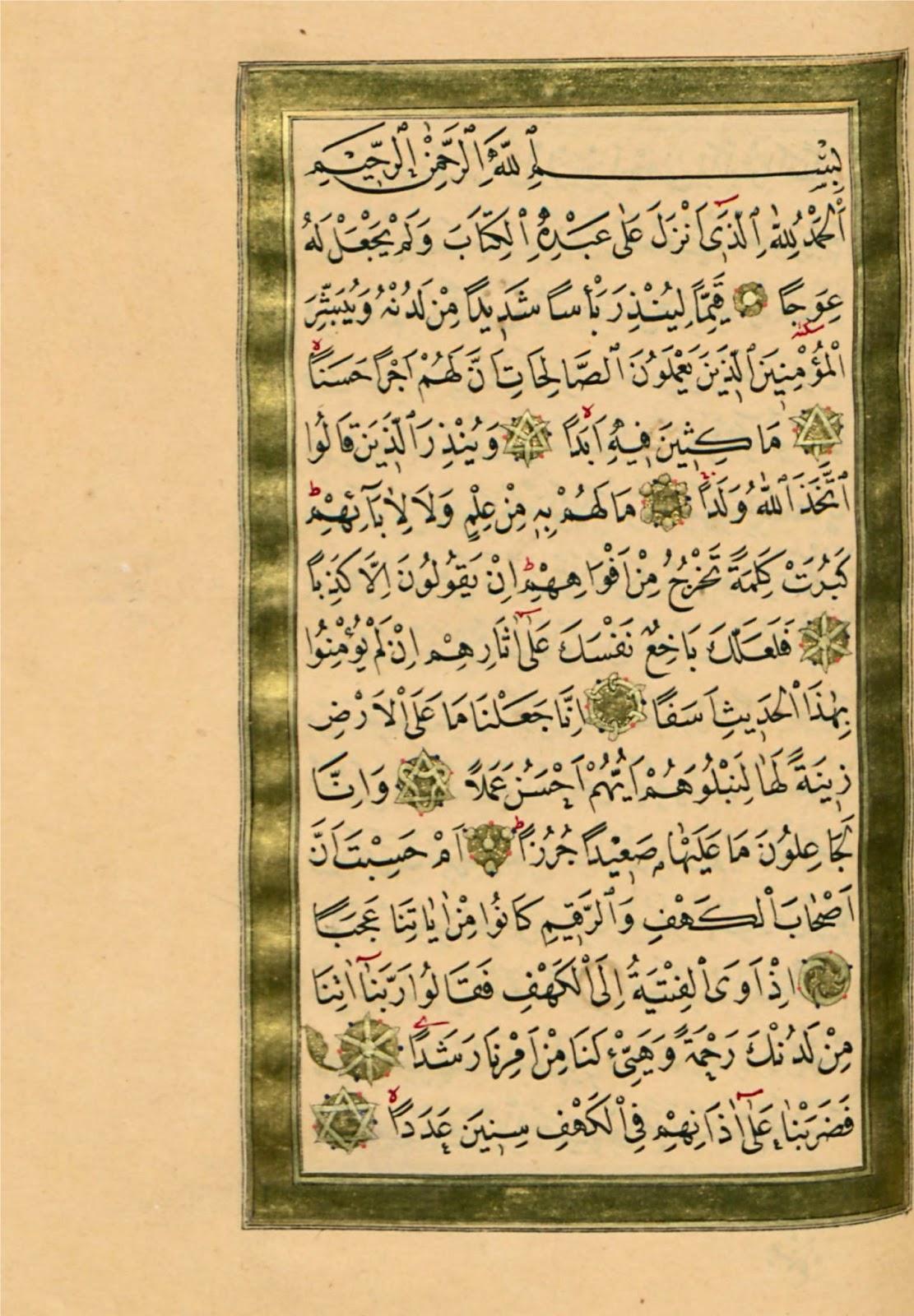 Pustaka Kaligrafi Surah Al Kahfi Karya Al Khaththath