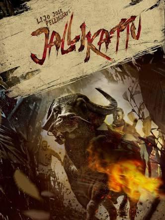 Jallikattu 2019 Telugu Malayalam