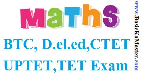 गणित  quiz 1