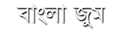 All Bangla Newspaper Update: BD News Live : Bangladesh News : Kolkata News
