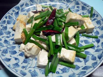 ニラ豆腐炒め完成