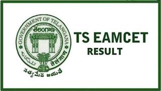 TS EAMCET Result 2020