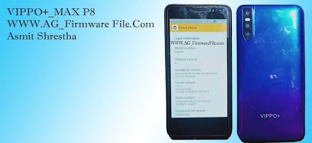 VIPPO MAX P8 VIPPO Plus VIPPO+ MAX P8 cm2 Dongle Read Official Firmware Stock Rom Dead boot recover/boot logo fix/LCD Black White Fix 100% Tested Flashing File Download Free.