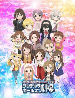 """Nueva imagen promocional de la segunda temporada de """"The Idolm@ster Cinderella Girls Gekijou"""""""
