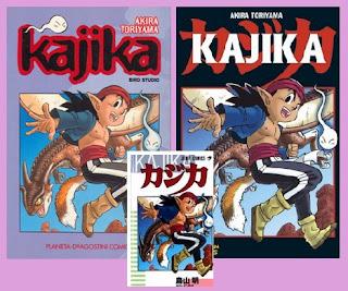 portadas del cómic manga de fantasía Kajika, de Akira Toriyama