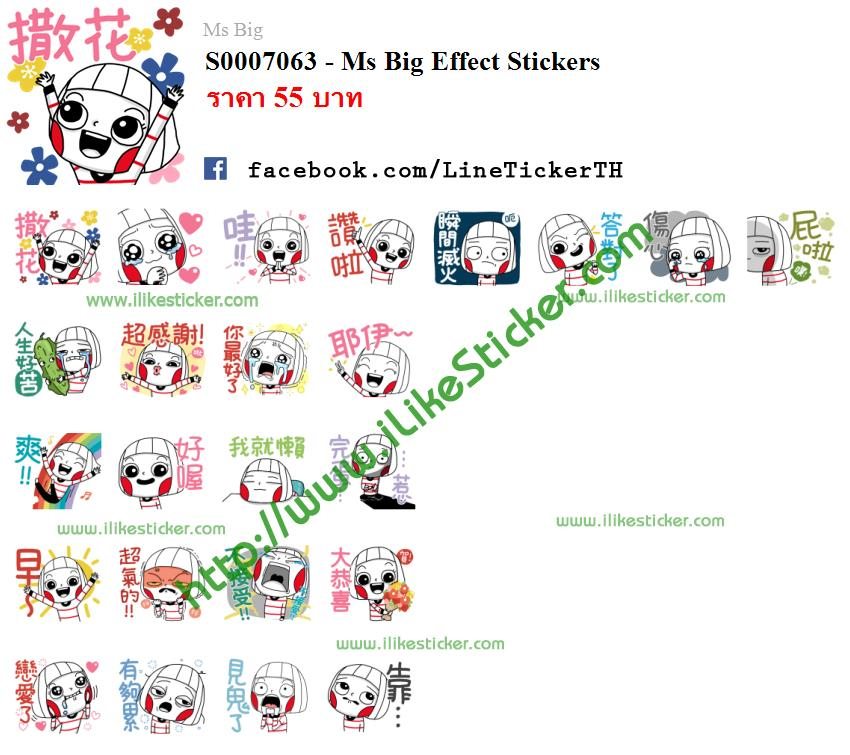 Ms Big Effect Stickers