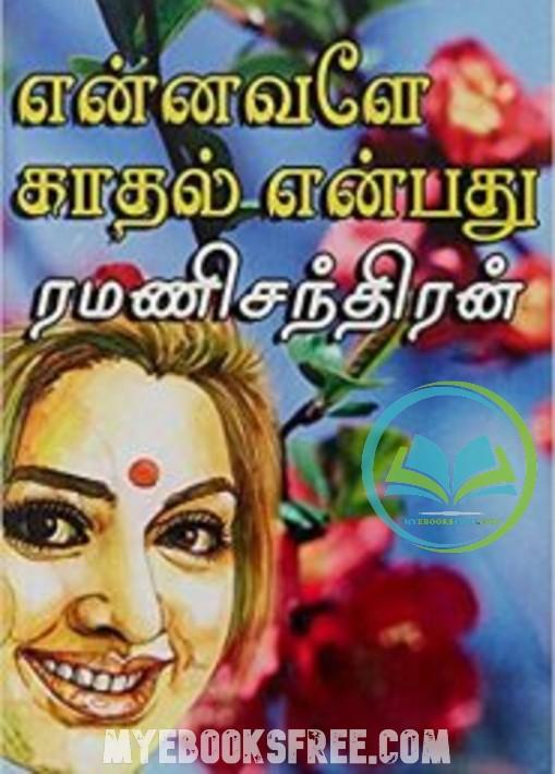 Ennavale Kadhal Enbathu By Ramanichandran PDF Download Tamil Novel