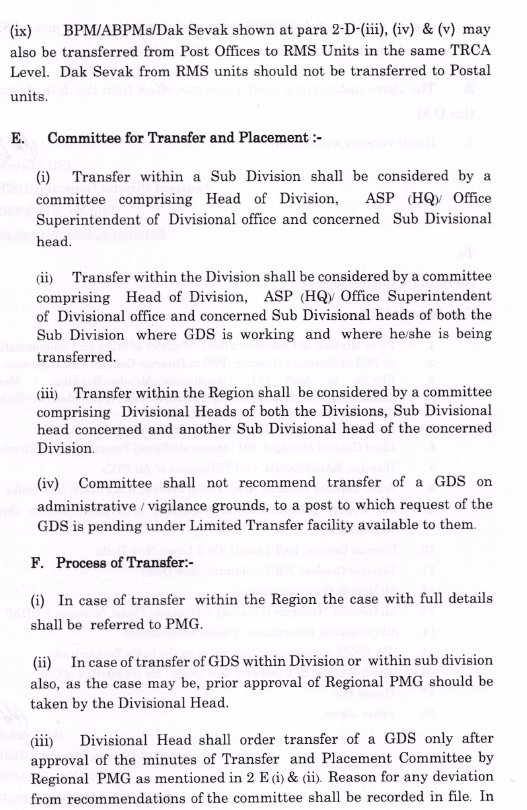 Implementation of recommendations on transfer of GDS on Administrative or Vigilance Ground
