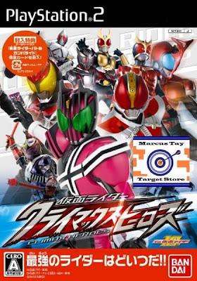 Kamen Rider Climax Heroes (PS2) 2009