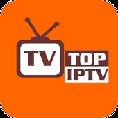 برنامج مشاهدة قنوات بي ان سبورت بدون تقطيع top tv