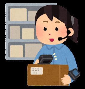 倉庫のピッキング作業のイラスト(女性・ウェアラブル端末)