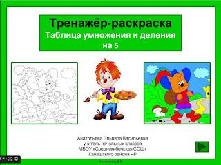 https://docs.google.com/presentation/d/1BqOha7S86Guu4MlMIUefrP_AHTTubc5JsIo85jnkssw/present#slide=id.p3
