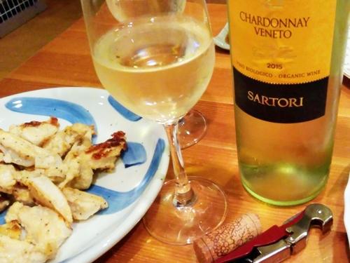 Sartori Chardonnay Organic : サルトーリ シャルドネ オーガニック