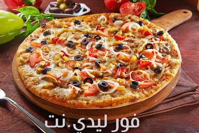 طريقة البيتزا فى البيت