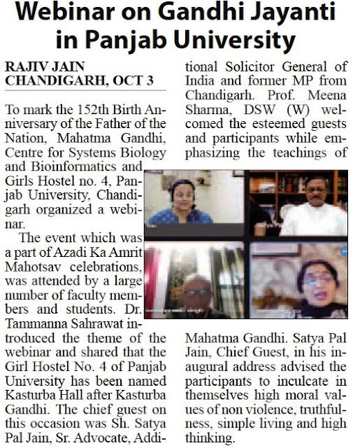 Webinar on Gandhi Jayanti in Panjab University