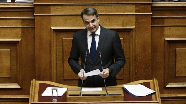 Μητσοτάκης στη Βουλή: Το 2021 θα έχουν κλείσει όλες οι χωματερές στην Πελοπόννησο
