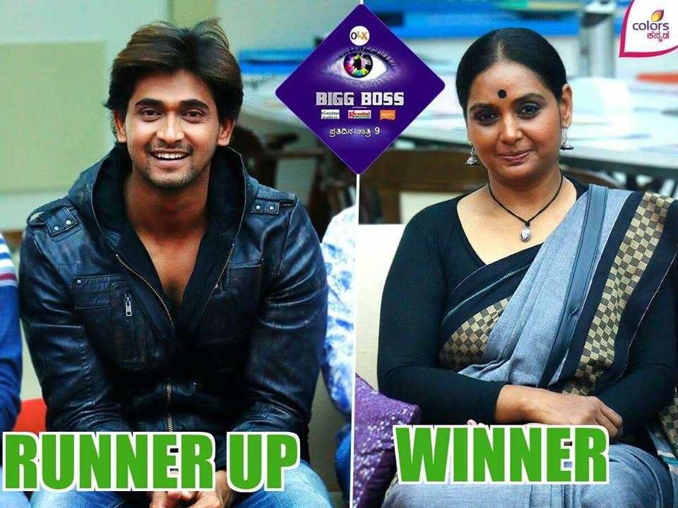 Kannada bigg boss season 1 official website / Patati patata volta ao