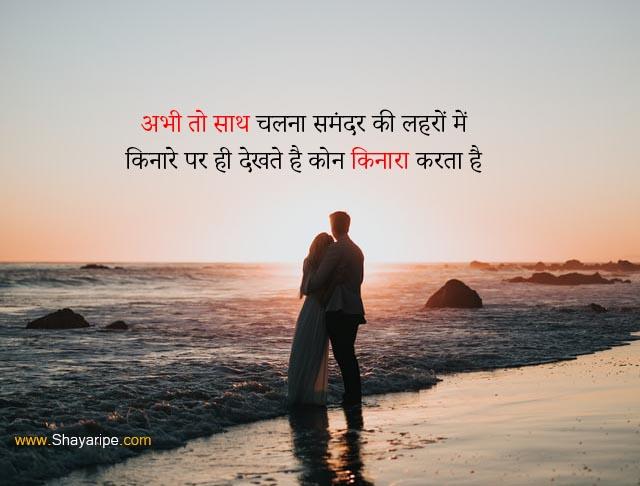Emotional status Hindi