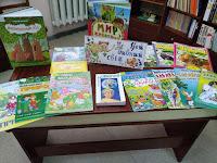 Бібліотека-філія 4 для дітей книжкова виставка «Цей дивний світ»