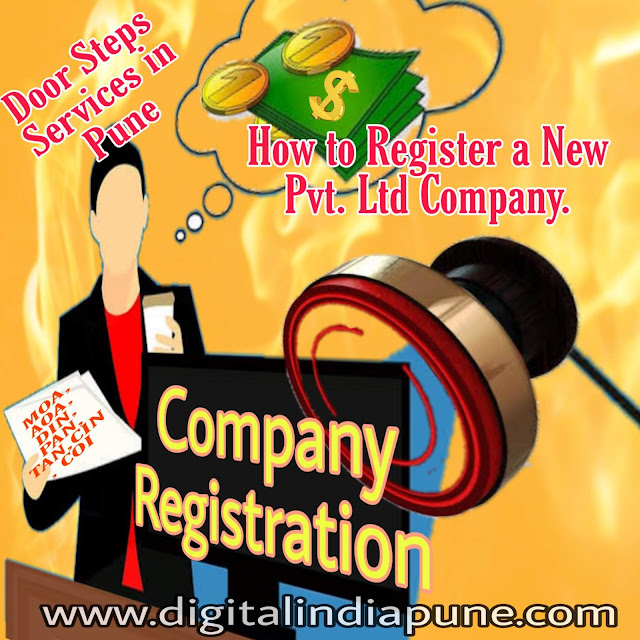How to Register a Private Ltd Company | Online private limited company Registration process in india | Company Formation in India | Company formation procedure in India | Startup india | Easily Incorporate Company Online |
