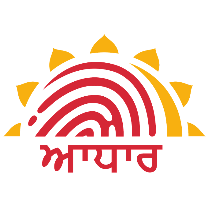 Aadhaar Logo - Download unlimited stretchable Vector format