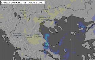 PA - Καιρός 16-17: Ομίχλες στα ηπειρωτικά και κανονικές θερμοκρασίες